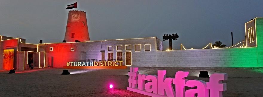 Turath District